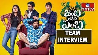 Jamba Lakidi Pamba Movie Team Special Interview | Srinivasa Reddy | Siddhi Idnani | hmtv