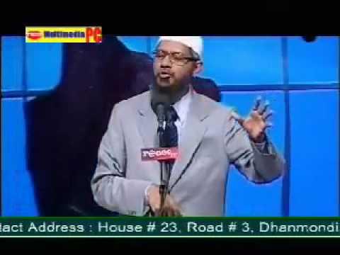 Bangla: Is Islam Solution for Humanity? Zakir Naik 2/22