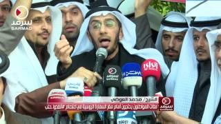 كلمة الشيخ محمد العوضي من اعتصام #أنقذوا_حلب أمام مقر #السفارة_الروسية