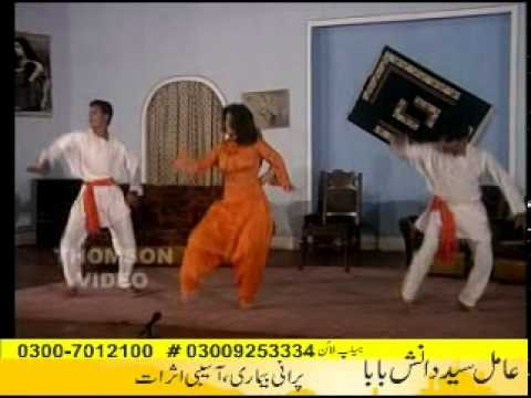 Tere Rang Rang Performed On Stage Show video