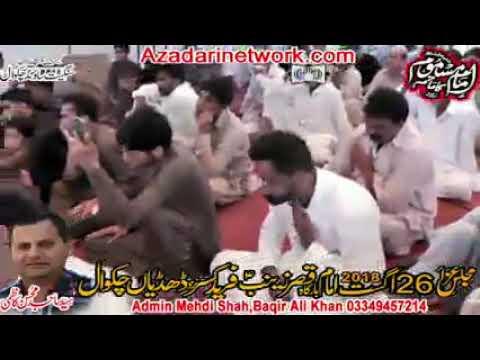 Zakir Imran Qumi || Majlis 26 August 2018 Fareed Kasar ||