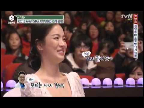[tvN E news] Behind the scenes of Song Hye Kyo in 2013 APAN ceremony