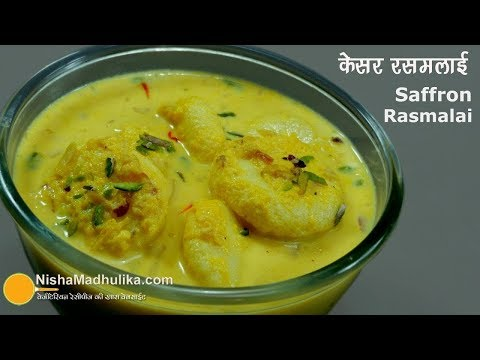 Rasmalai Recipe | केसर रसमलाई । How to make Rasmalai soft