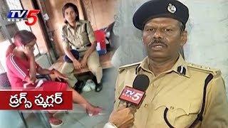 ఆఫ్రికన్ మహిళ అరెస్ట్..! | African Woman Arrested by Police