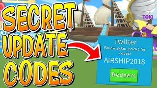 AIRSHIP UPDATE SECRET CODES IN ROBLOX ICECREAM SIMULATOR!