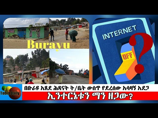 The Tragic Accident At a Kindergarten In Burayu Town