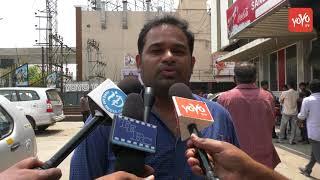 Telugu Comedian Erojululo Sai Jambalakidi Pamba Review | Celebrity Talk