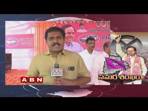 CM KCR to Participates in Khammam Public Meeting Today | Polls Campaign | ABN Telugu