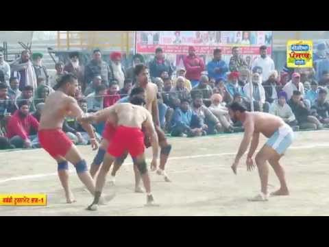 10th N.R.I Adampur Kabaddi Tournament 2015 Part - 1 (Media Punjab TV)