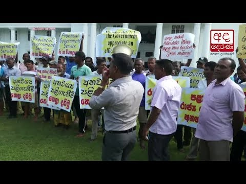 excmc members accuse eng
