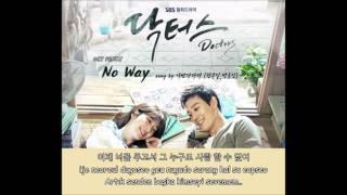 (Doctors OST Part 3) Park Yong In & Kwon Soon Il - No Way Türkçe Altyazılı (Han/Rom)