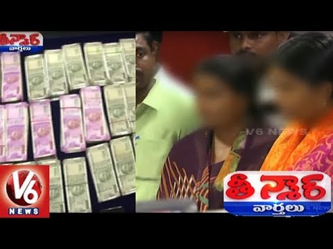 Two Women Thieves Caught In Two Telugu States | Teenmaar News | V6 News