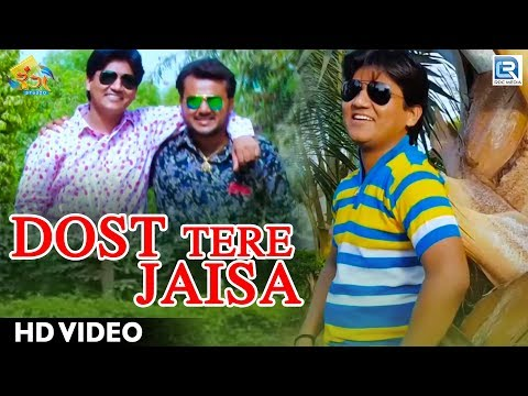 DOST Tere Jaisa - Jaydeep Prajapati | दोस्त तेरे जैसा | New Hindi Song 2018 | FULL VIDEO