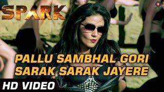 Pallu Sambhal Gori Sarak Sarak Jayere Official Video | SPARK | Rajniesh Duggal & Daisy Shah | HD