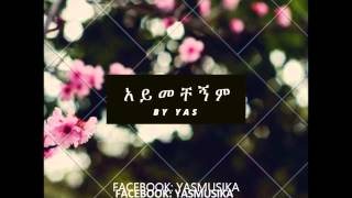 YAS Remix -  yazgin ያዥኝ (Amharic English)