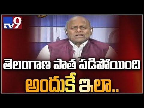 Politician has no connectivity with voters - Pulla Rao - TV9