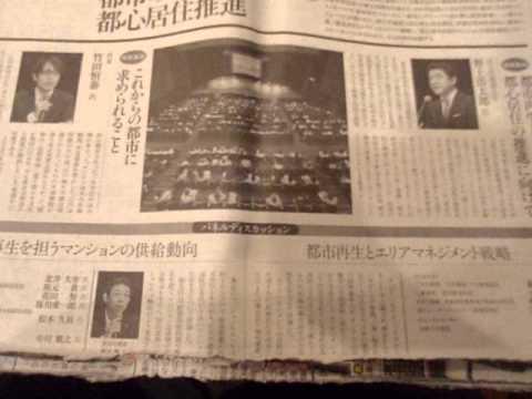 GEDC3504 2015.05.29 nikkei ashahi at ichoigaya koujimachi chimuny  with radio  and TV