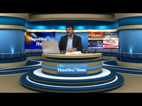 Thoolika News  1st Edition 10/ 31/ 2014