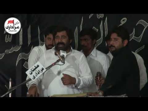 Zakir Ghulam Shabeer Mahota | Majlis 29 June 2018 | Imam Bargah Jamia Sahib-Uz-Zaman Gulghast Multan
