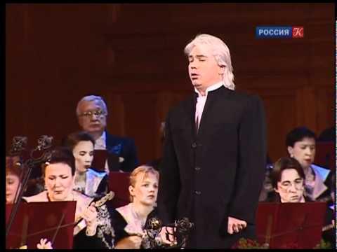 Дмитрий Хворостовский - Песни и романсы