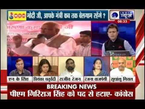 Badi Bahas: Giriraj Singh 'white skin' jibe at Sonia Gandhi