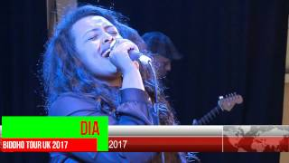 "Salina Tsegay  Live on Stage at The YPFDJ-UK BIDDHO Tour UK 2017. ""Shukorina"""