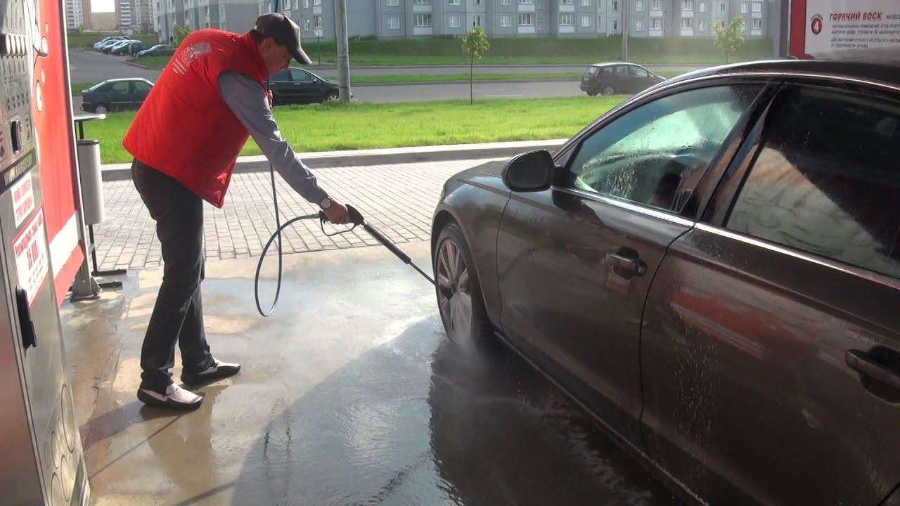 Как самому помыть машину в минске