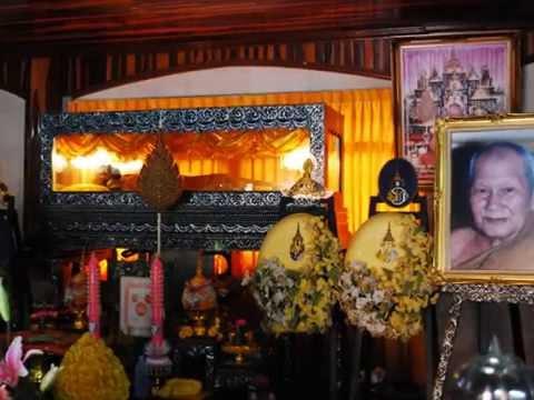 สืบสานตำนานวิชาสักยันต์ไทย สายบางพระ(หลวงพ่อเปิ่น)  พระอาจารย์ตั๊ก