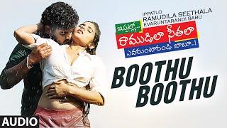"Boothu Boothu Full Song (Audio) || ""Ippatlo Ramudila Seethala Evaruntarandi Babu"" || Prasanth"