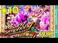 【白猫】星10ミッシングシンフォニー 「天地鳴動のオーケストラ!」攻略解説!