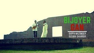 Ekta Golpo Boli Shono Cover By Bristi And Nodi Mp3