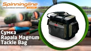 сумка рыболовная с коробками salmo h-3509