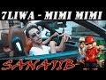 7LIWA MIMI Clip Officiel WF9 بصوت السناجب mp3