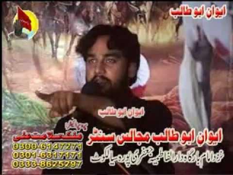 Zakir Waseem Abbas Baloch (waqia Hur & Azan-e-ali Akbar A.s) Narowal video