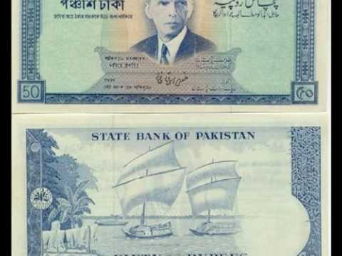 Currency of Pakistan  (Paisa bolta hai)