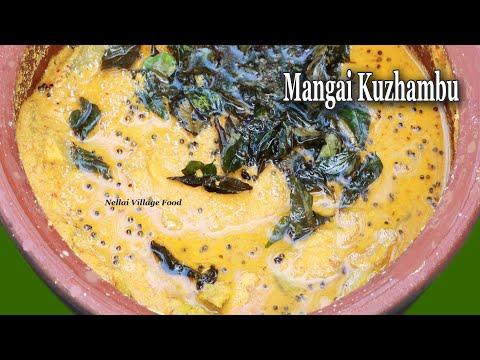 Nellai Special Mangai Kulambu | நெல்லை ஸ்பெஷல் மாங்காய் குழம்பு | Nellai village food
