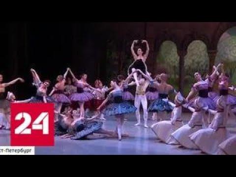 Путин показал гостям форума Звезды белых ночей - Россия 24