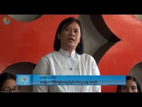 DVB -ဖမ္းဆီးခံရသူေတြကို ဒီေန ့မနက္မွာျပန္လြတ္ေပးလုိက္ေပမယ့္   ပုဒ္မ ၁၈ နဲ ့ဆက္လက္အေရးယူ
