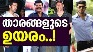 The heights of Malayalam Super Star and Actors