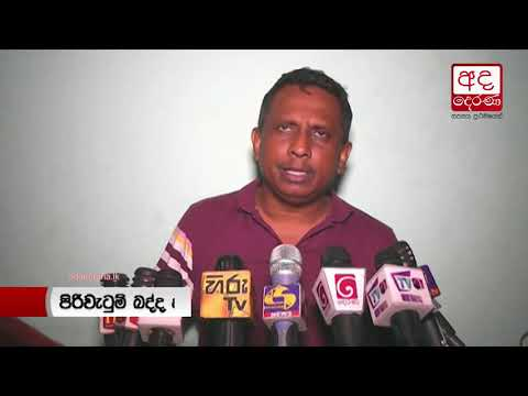 uva cm trying to imp|eng