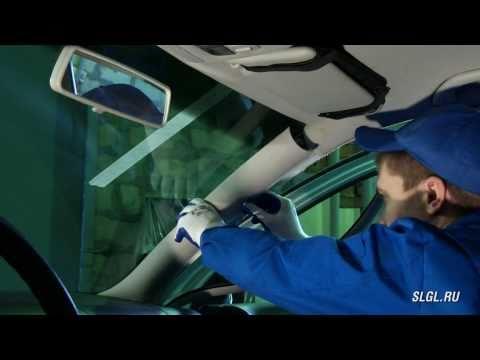 Видео! Замена ветрового (лобового) стекла Volkswagen Golf IV (VW гольф 4)