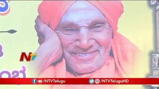 Seer Shivakumara Swami's Last Rites Held Today in Karnataka | NTV