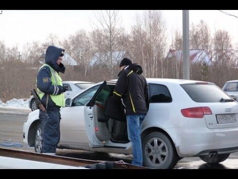 всем Незаконная остановка транспортного средства будущее