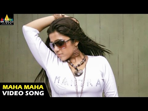 Maha Maha Charmi Hot Video Song - Mantra Telugu Movie video