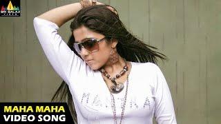 Mantra Songs   Maha Maha Video Song   Charmi, Sivaji   Sri Balaji Video