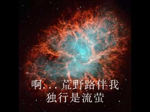 Subaru (Star Or 星 - Xing In Mandarin Chinese)