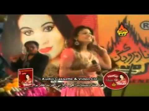 Lakh Laga Ta Laindam By Naghat Naz By Shoukatalikamboh Mehrabpursindh video