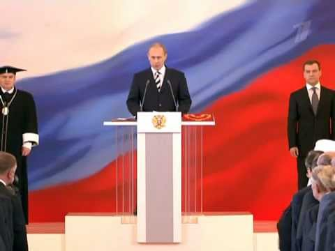 Russian Presidential Inauguration Ceremony 2008 - Dmitry Medvedev