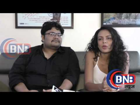 X Past is Present Hindi Movie 2015 Star Cast Interview