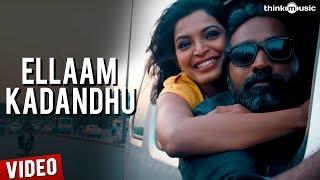 Soodhu Kavvum - Ellaam Kadandhu Official Video Song HD - Soodhu Kavvum